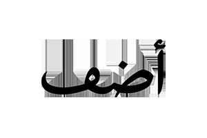 adef-logo